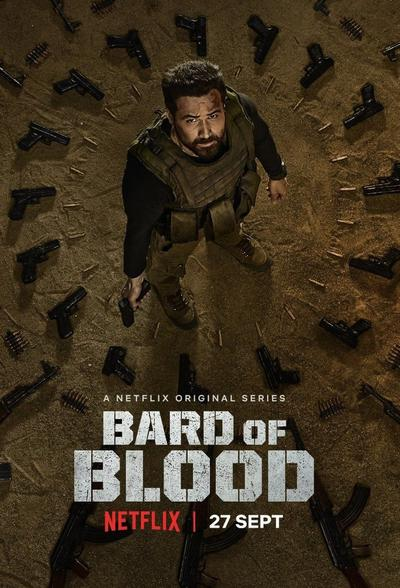 Bard of Blood (season 1)
