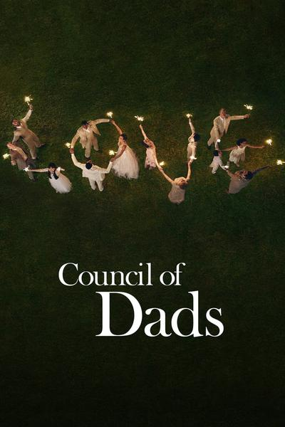 Council of Dads (season 1)