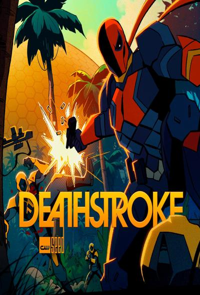 Deathstroke: Knights & Dragons (season 1)