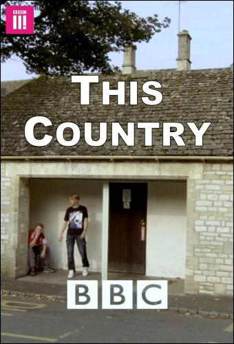 This Country (season 3)