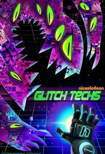 Glitch Techs (season 2)
