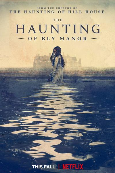 The Haunting (season 2)