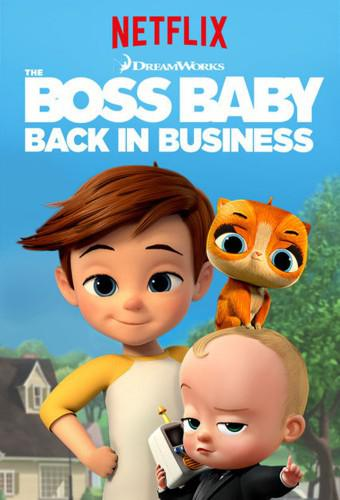 The Boss Baby: Back in Business (season 4)